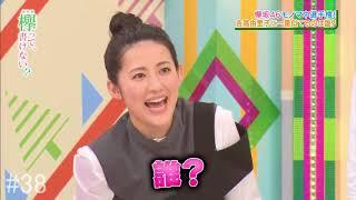 チャンネル登録 https://goo.gl/6ED5VU ❤ 「欅坂46 official」チャンネルへようこそ。専門合成チャンネルテレビゲーム:面白い、かわいいです。プロ...