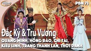 """PBN 71   Hài Kịch """"Đắc Kỷ & Trụ Vương""""   Chí Tài, Hồng Đào, Quang Minh, Trang Thanh Lan, Kiều Linh"""