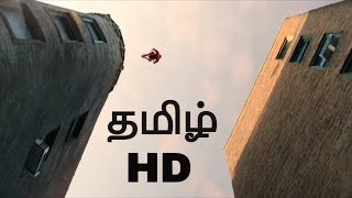 Spider Man Homecoming தமிழ் Tamil Dubbed Movie HD  534 X 1280