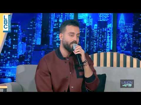 لهون وبس - سعد رمضان يغني -قصة حب- للمرأة الأولى مباشرةً في لهون وبس