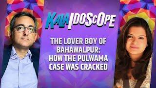 Kalaidoscope | The Lover Boy of Bahawalpur: How the Pulwama Case was Cracked | Rahul Pandita