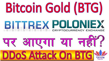 DDoS Attack On Bitcoin Gold  - BTG Coming Or Not On Bittrex Or Poloniex?  In Hindi