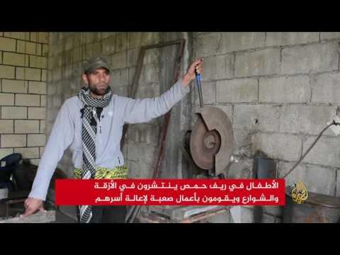انتشار ظاهرة عمالة الأطفال في ريف حمص  - 14:21-2017 / 4 / 24