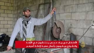 انتشار ظاهرة عمالة الأطفال في ريف حمص
