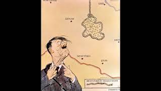 Карикатуры СССР - Великая Отечественная война