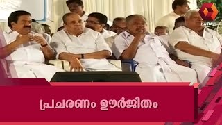 campaigning-gets-stronger-in-malappuram-by-elections