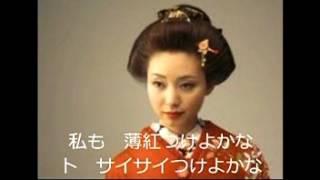 佐藤千夜子 - 紅屋の娘
