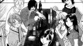 Ichigo 100% manga 167 END