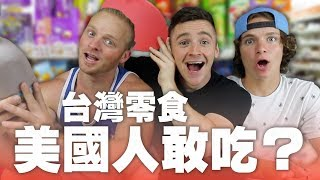 Do we dare eat these Taiwanese Snacks?? // American's go shopping in Taiwanese Grocery Store...