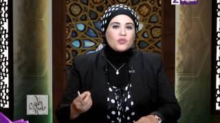 داعية إسلامية: صبر الزوجة على سوء معاملة زوجها لها أجر امرأة فرعون