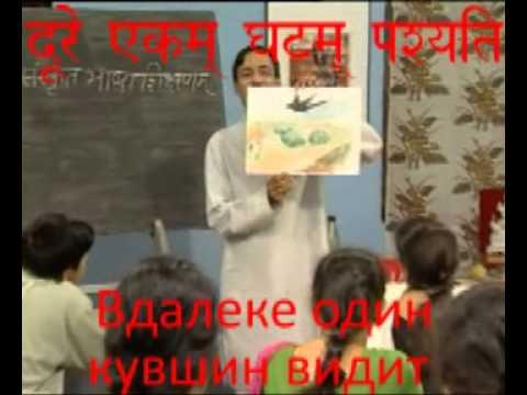 """""""Хитрый ворон"""" на санскрите с субтитрами и переводом"""