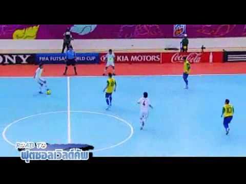 Raod to futsal โร๊ดทูฟุตซอล14-12-55