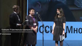 Дайджест II Крымского открытого фестиваля документального кино «КрымДок» - 2019