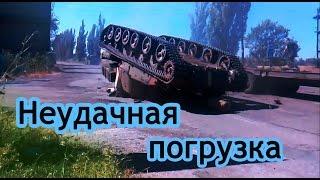 Неудачная погрузка танков на трал (жесть) - подборка [DriftCrashCar]