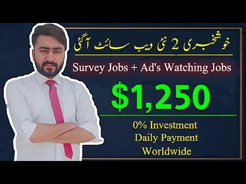 Earn Money From Mobile Worldwide FREE 2021 | Online Earning | Earn Money Online | Work From Home