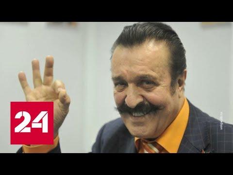 Сын Вилли Токарева сообщил о его смерти - Россия 24