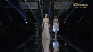 Дизайнерские свадебные платья Anna Evsikova for LA DUCHESSE Couture look8