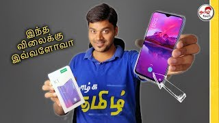 OPPO K1 unboxing & Quick Review Rs.16,990 ( SD 660 | in Display FingerPrint ) | Tamil Tech