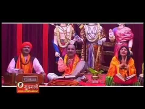 Navdha Ramayan Part 5 - Alka Chandrakar - Chhattisgarhi Devotional Song Compilation