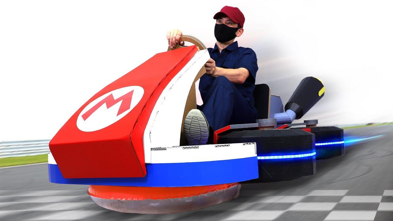 【マリオカート】ホバークラフトをダンボールでつくってみた【MARIO KART】Making a Hovercraft with Cardboard