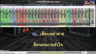 กีตาร์คิงส์ คาราบาว Extreme Karaoke (ทดสอบเสียงกีตาร์)