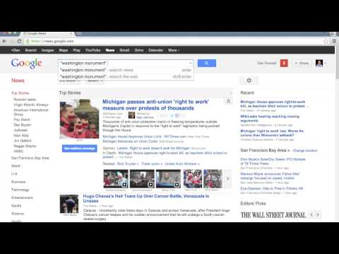 Google News Archive... fast! (1MM #4)  Dec 14, 2012