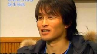 FCTVsugita①インタビュー編