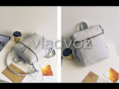 6abf3b29de6c Городской женский молодежный модный стильный рюкзак сумка серый ...