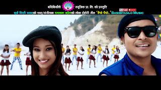 New nepali lok song 2073/2016|| Aicho Paicho|| Dhanlal Japrel & Purnakala BC|| Ft. Archana Paneru