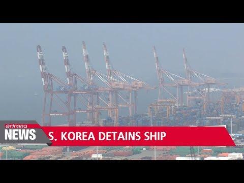 S. Korea seizes Panama-flagged vessel suspected of supplying oil to N. Korea