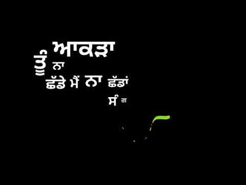 Tohar | Nimrat Khaira | Whatsapp Status Video | Latest Punjabi Song Video