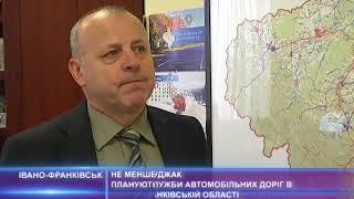видео Які дороги планують ремонтувати наступного року на Черкащині
