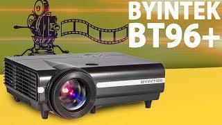Самый яркий 1LCD проектор - BYINTEK BT96 Plus MOON