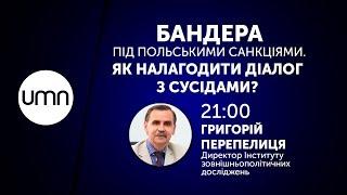 видео Авіаквиток до Естонії