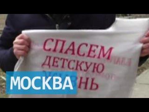 Московские благотворительные фонды больше не будут собирать средства на улицах