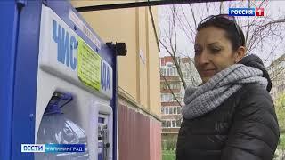 Областной «Водоканал» запустил большую проверку уличных аппаратов по разливу воды