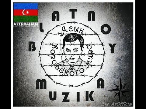 BLATNOY MUZIKA _ я Вор - Ya Vor