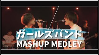 ガールズバンド MASHUP MEDLEY!!