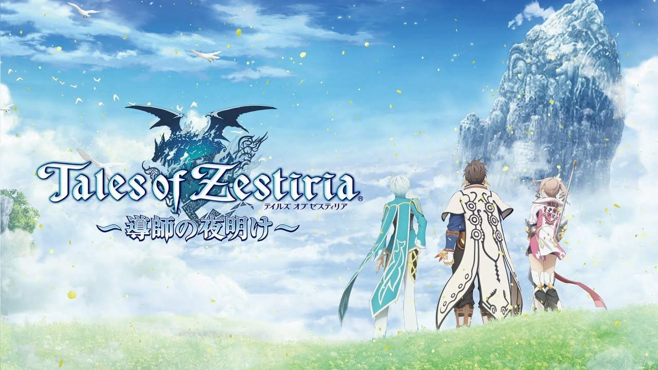 Let S Play Tales Of Zestiria Part 8 Seraph Edna Youtube