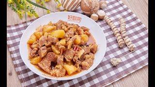 土豆烧牛肉 - 菜谱做法详细步骤 - 大师家常菜系列 第二季