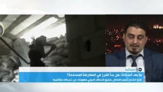 رئيس مركز الشرق للسياسات من غازي عنتاب: ما سر الاشتباكات بين فصائل المعارضة المسلحة في سوريا؟