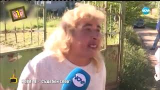 Жоро Игнатов: Намирате ли, че сте привлекателна за проститутка?
