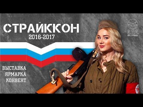 Последние новости Оренбурга и Оренбургской области сегодня