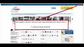 видео Как продать авто на запчасти