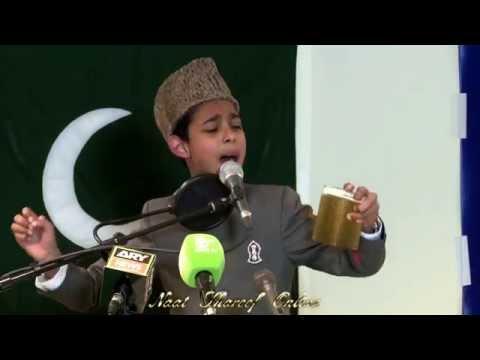 Ae Ishq e Ni (صلى الله عليه و سلم) Mere Dil Mein ...