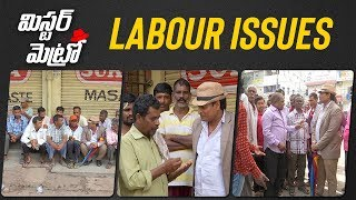 Mr Metro City Ka Chowkidar | Labour Facing Problems with Lack of Works | Social Awareness by ABN