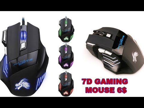 The Best Game Mouse 7d Gaming Mouse Original Vontar With