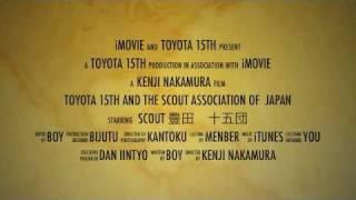 ボーイスカウト豊田15団です。 初の動画公開となります。 よろしくお願...