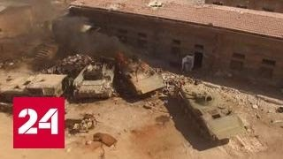 Сирия: Дамаск и Латакия в огне, под Алеппо армия идет в контратаку