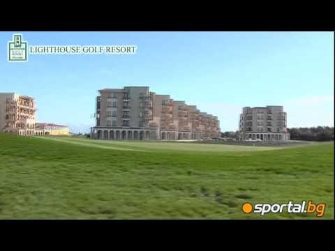 Lighthouse Golf Resort - Bulgaria, Balchik